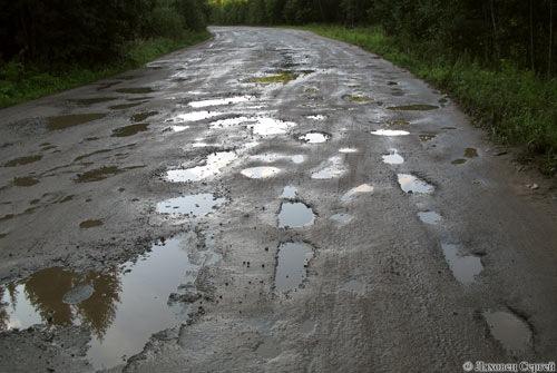 Картинки по запросу захист водія плохая дорога
