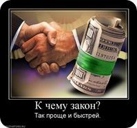 advocate_verba_www.averba.com.ua-