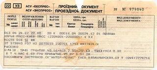 bilet_560