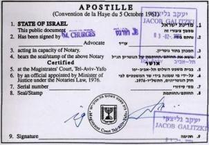 образец штампа о регистрации брака в паспорте