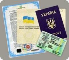Документы для оформления шенгенской визы в