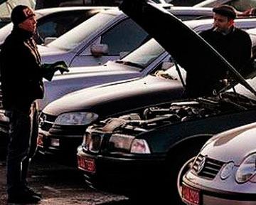 В организации (общая система налогообложения) автомобиль