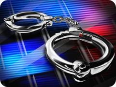 Домашний арест Браслеты