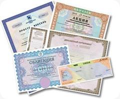 новый налог на операции с ценными бумагами