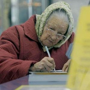 Когда надо подавать заявление о назначении пенсии по старости