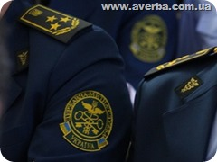 Запрет на выеезд из Украины за долги