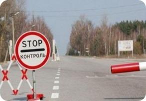 Адвокат суд обжалование запрета на выезд из Украины